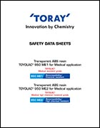 TOYOLAC® 950 ME1 and 950 ME2 Safety Data Sheet